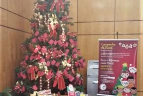 Colabore com o Natal das crianças e adolescentes do Ser Social!